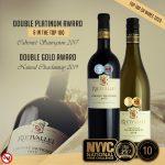 Rietvallei Cabernet Sauvignon 2017 Double Platinum at National Wine Challenge photo