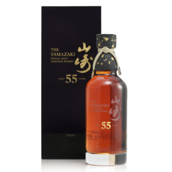Oldest Japanese Whisky On Offer At Bonhams' August Sale photo