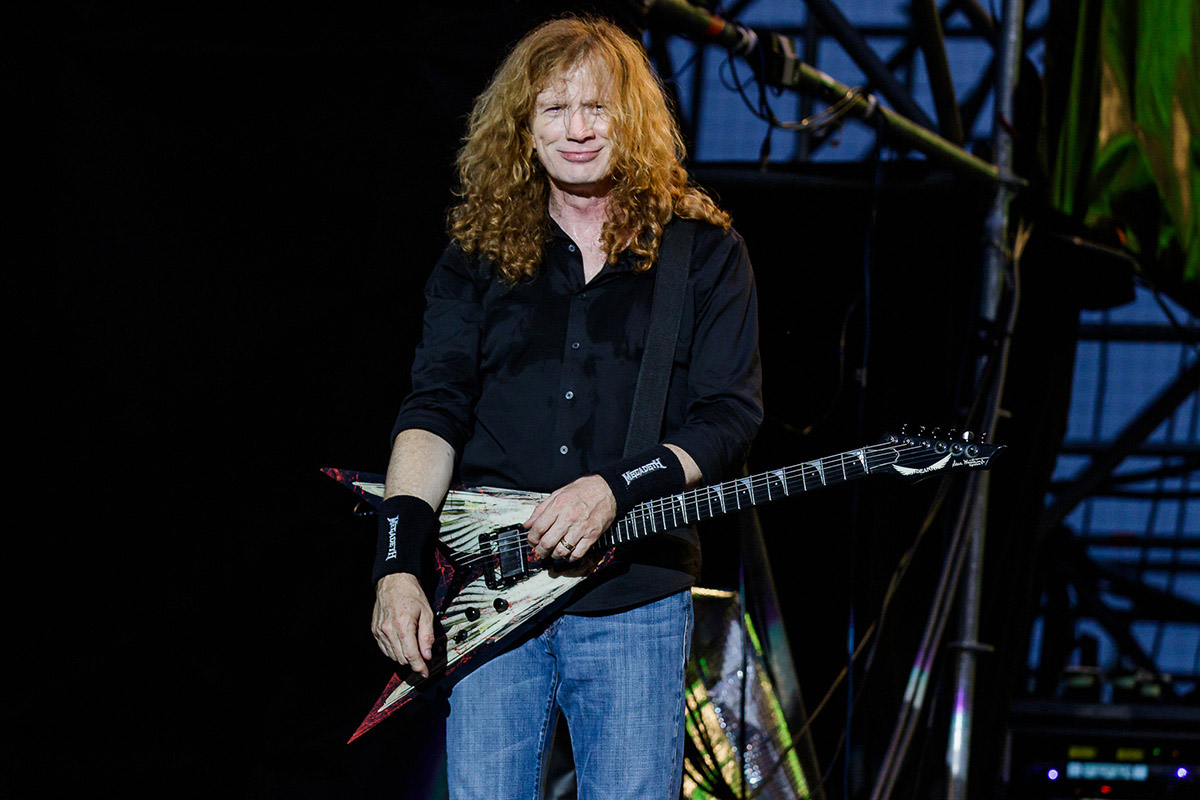 Dave Mustaine Debuts His New Style While Announcing A Brand New Megadeth Beer photo