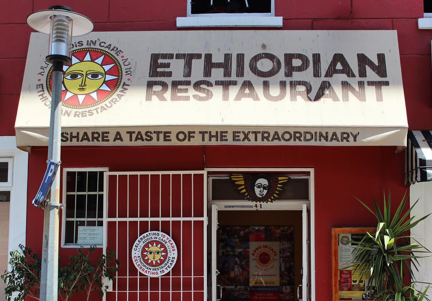 Popular Ethiopian Restaurant Addis In Cape Closes photo