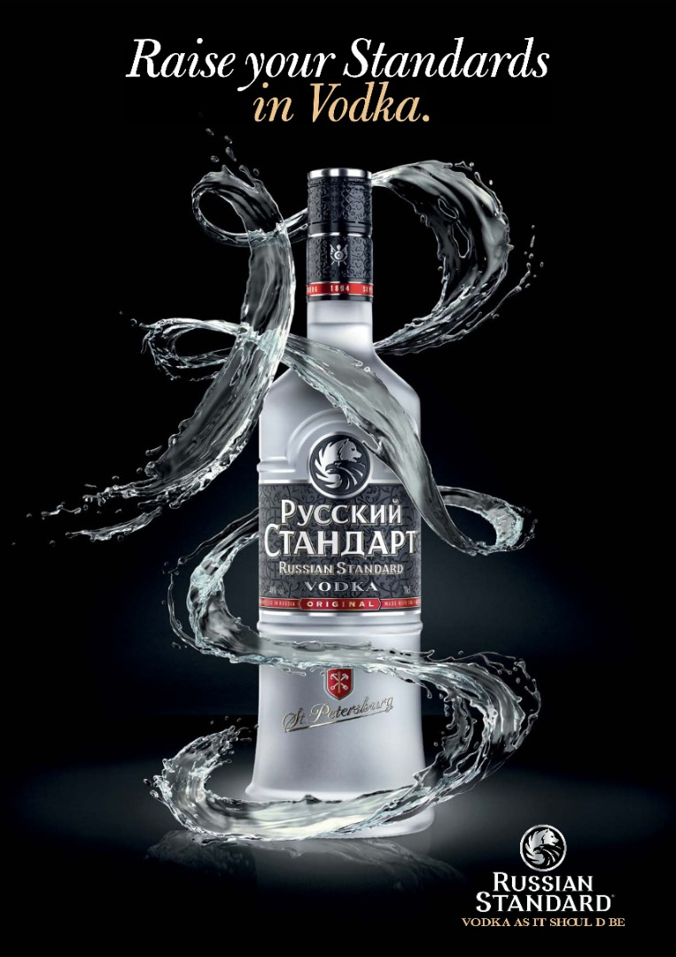 Get Ready To Enjoy The Taste Of Premium Vodka With Uti Nwachukwu & Linda Osifo At The Official Launch Of Russian Standard Vodka (rsv) photo