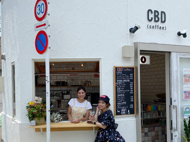 CBD Coffee Is The Latest Trend To Hit Tokyo photo