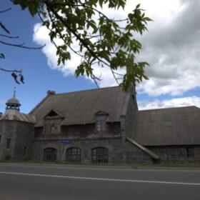 Nemiroff Vodka Acquires Nemyriv Distillery photo