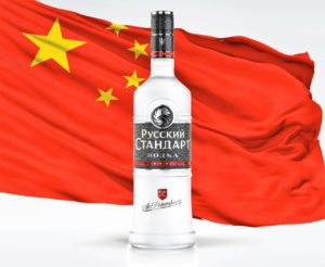 Roust Partners With Beijing Soko To Launch Russian Standard Vodka In China photo