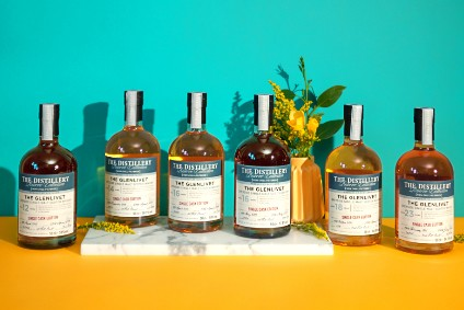 Pernod Ricard's Chivas Brothers 2020 Distillery Reserve Collection photo