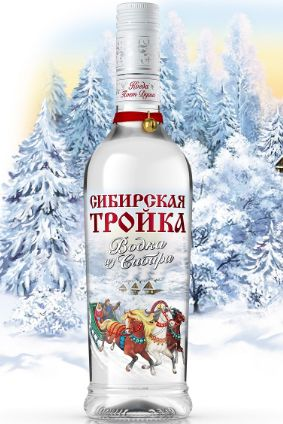 Roust Group's Siberian Troika Vodka photo