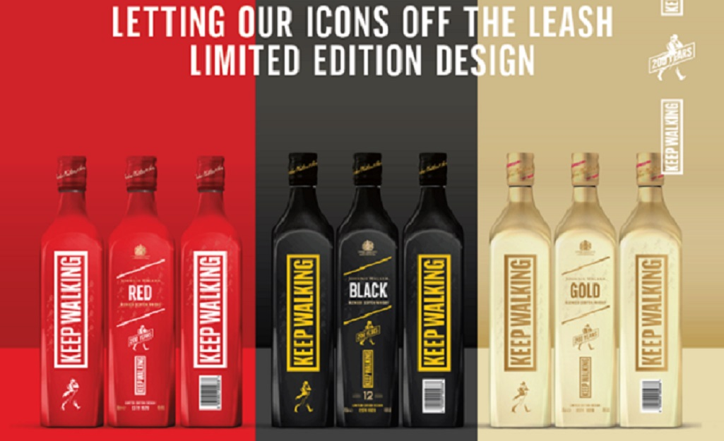 Johnnie Walker Celebrates 200 Years Of Excellence photo
