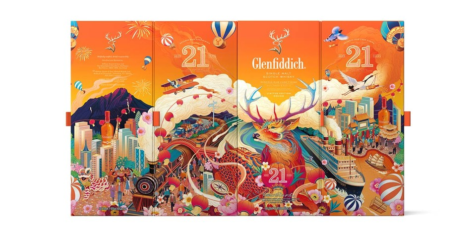 Rlon Wang Joins Glenfiddich For Second Round Of Lunar New Year 21 Single Malt Scotch Whisky photo
