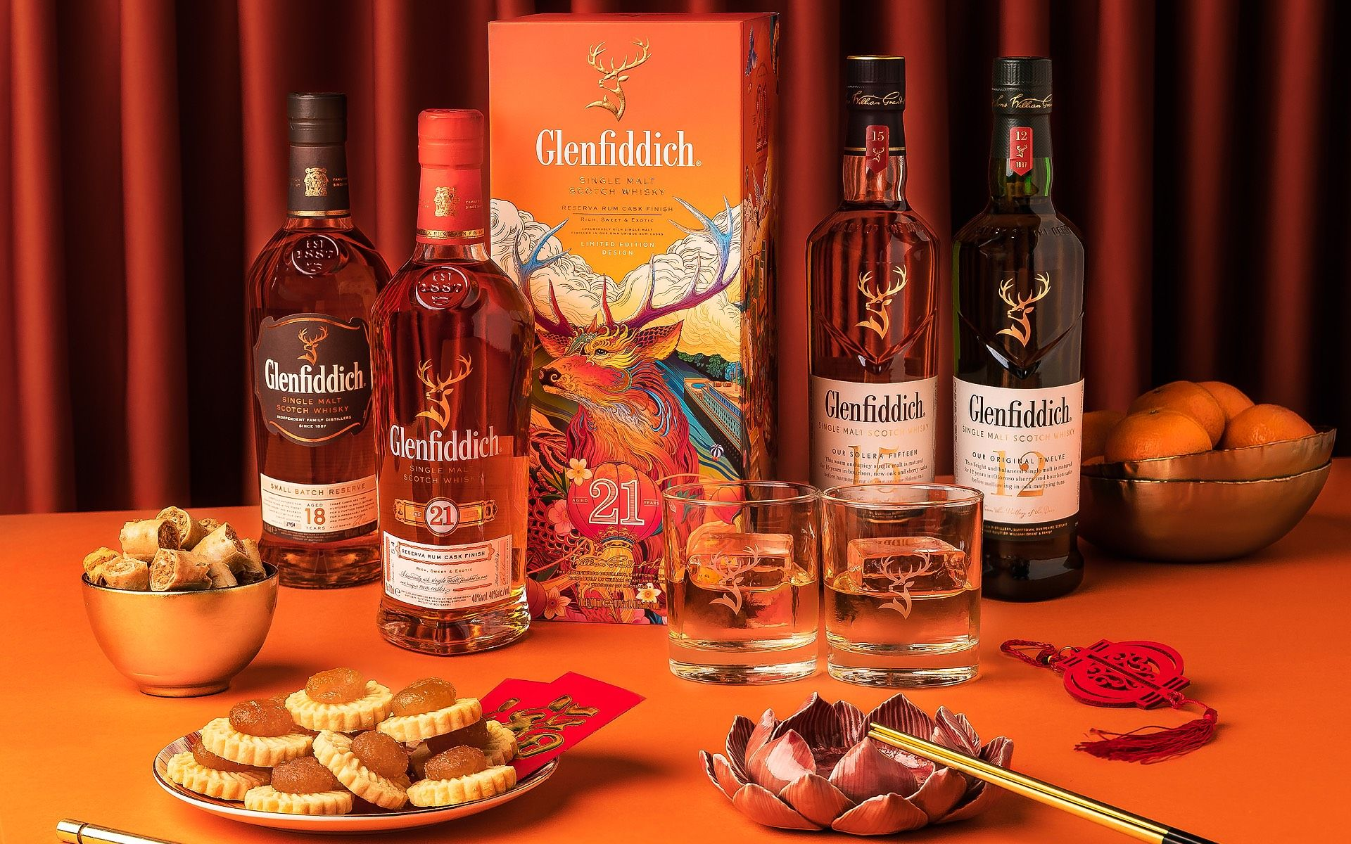 Glenfiddich Gifting Gets A Lot Cooler With Augmented Reality This Chinese New Year photo