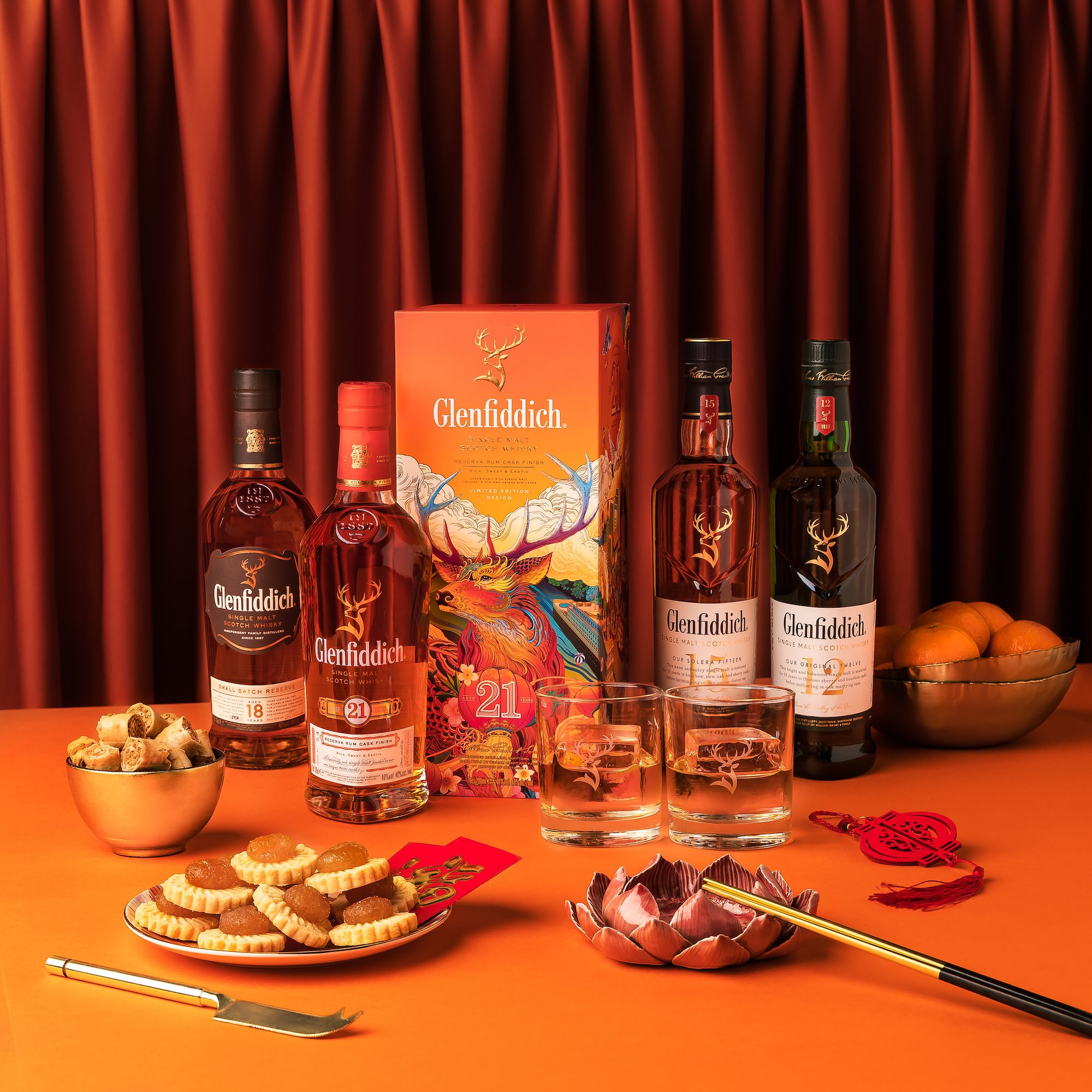 Glenfiddich's Special-edition Whisky Box Is The Hamper You Want To Have And Gift This Cny photo