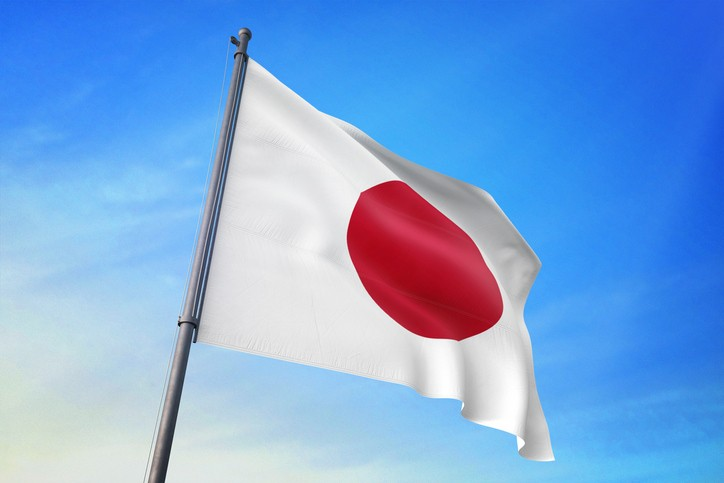 Lessons Learned: Japan F&b Companies Prioritise Manufacturing, R&d And Safety Amid Second Covid-19 State Of Emergency photo