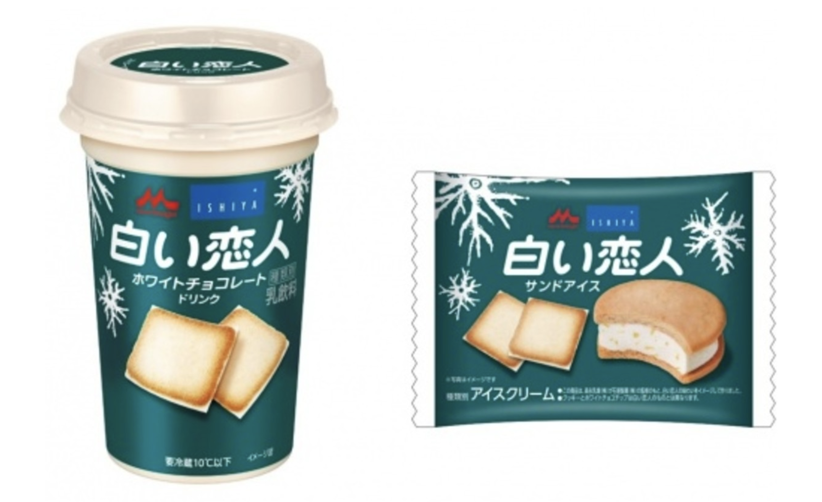 Hokkaido's Popular White Lover Cookies Turned Into Sweet Drinks And Ice Cream Sandwiches photo