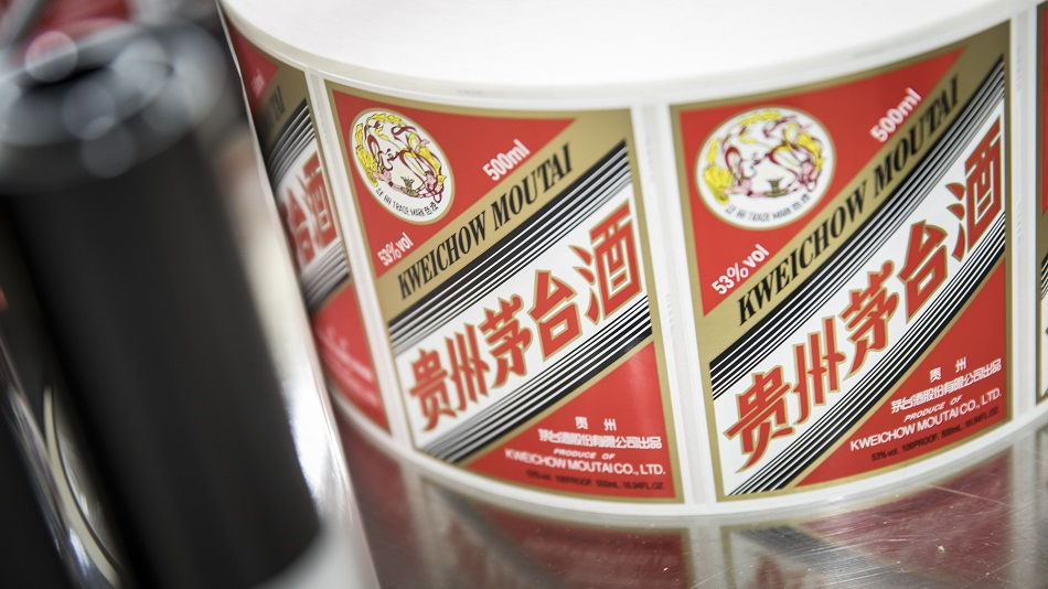 Moutai Expects Sales Growth To Slow photo
