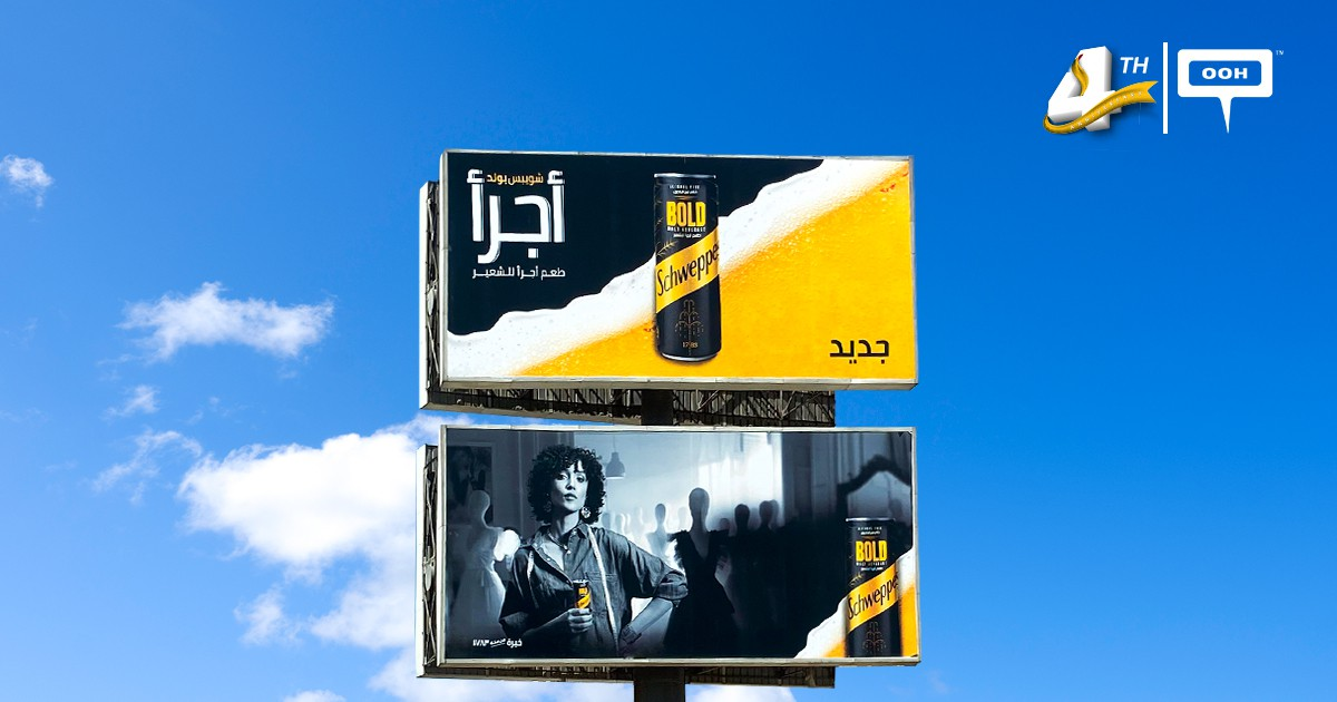 Schweppes Climbs Cairo's Billboards With The New Schweppes Bold For A Gutsier Flavor photo