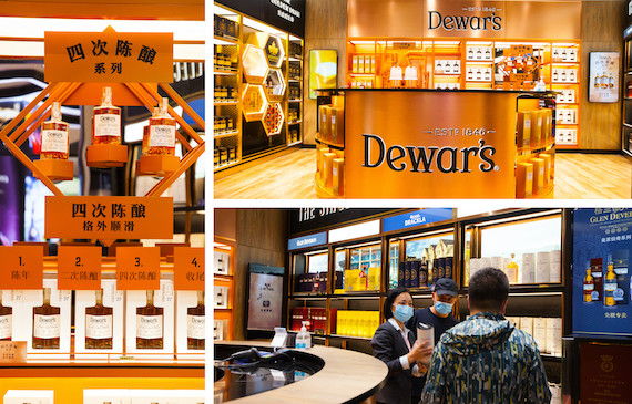 Bacardí Opens Duty Free Whisky Boutique In China photo