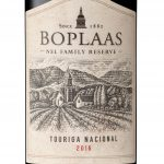 Boplaas Family Reserve Wines Get A New Look photo